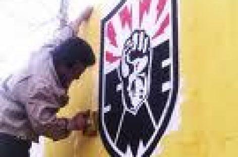 La Junta dará por terminadas relaciones laborales LyFC-SME