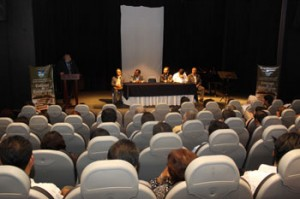 Sala Juárez de la Escuela de Bellas Artes
