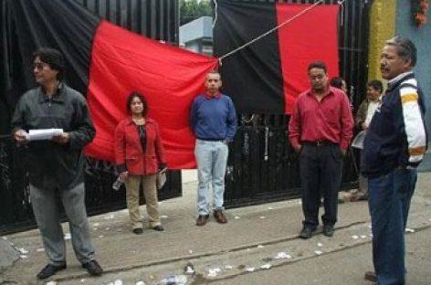"""La Universidad Autónoma """"Benito Juárez"""" y sus sindicatos"""