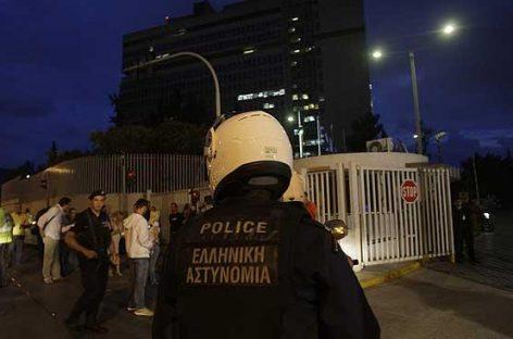 Alerta máxima en Grecia por cartas-bomba