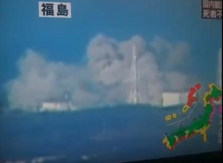 Japón explosion nuclear marzo 15