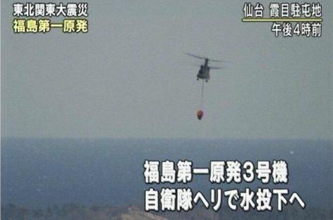 Cierto éxito en control de radiación de central Fukushima
