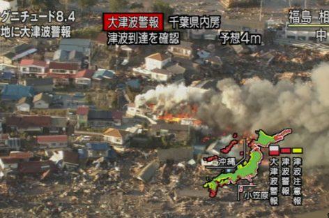 Los muertos y desaparecidos en el terremoto de Japón superan los 20.000