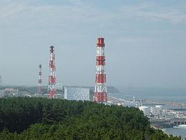 Japon planta nuclear Fukushima