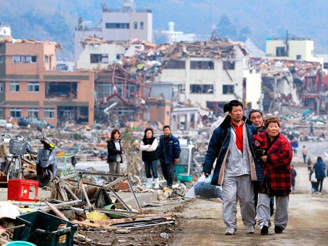 japón terremoto a