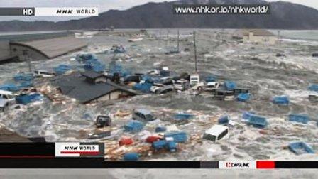 Japón Ola de 38 metros