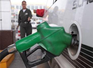 Sábado, octavo aumento a la gasolina del 2011