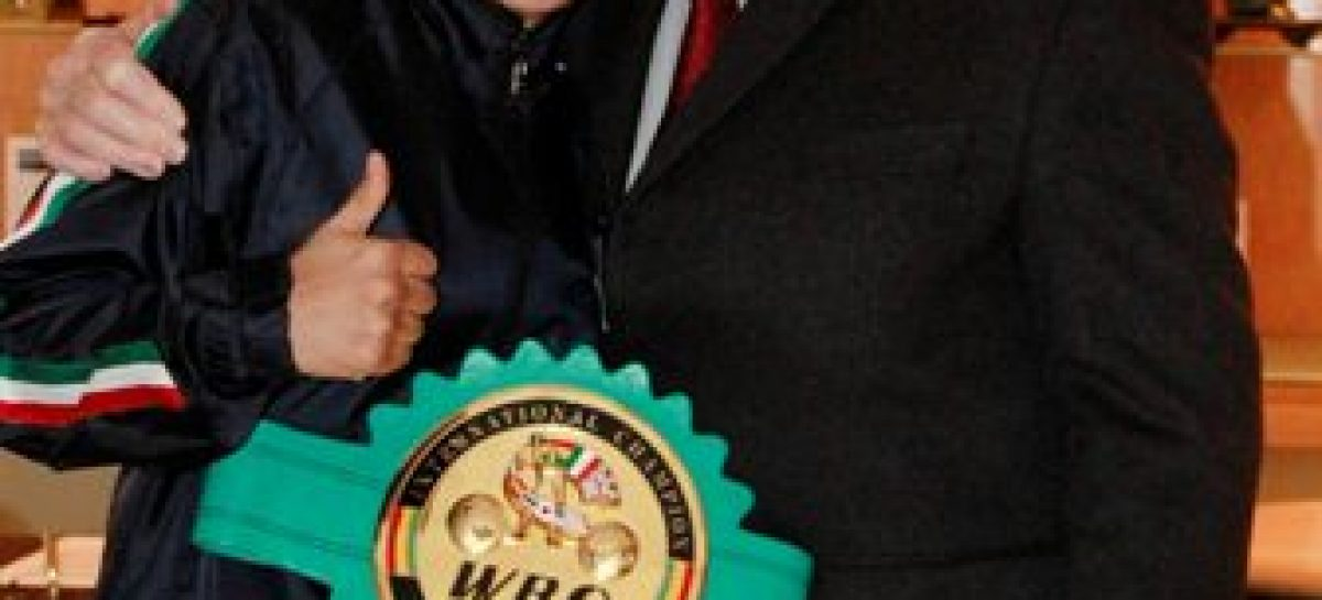 Irma García Núñez suboficial de la PF campeona mundial de Peso Gallo