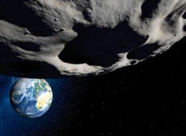 Asteroide de 45 metros pasará muy cerca de la tierra este viernes