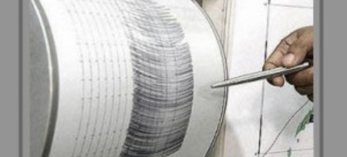 """Instalan en Prosoc sensor de """"red atrapa sismos"""" de la UNAM para estudiar actividad sísmica en la zona"""