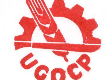 Detenido uno de los presuntos homicidas de líder de la UGOCP en Soyaltepec, Oaxaca