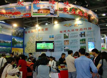 Participa México en la Guangzhou International Travel Fair, evento de promoción turística