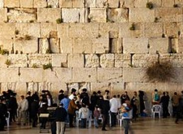 Posición de México sobre la Decisión de la UNESCO relativa a Jerusalén