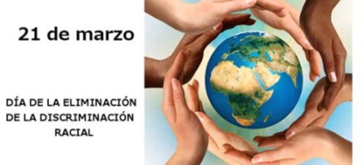 Condena CNDH enérgicamente supremacía racial que pretenden nuevas políticas migratorias