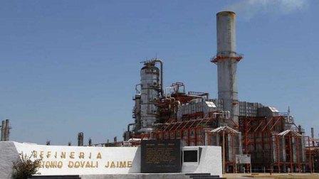 Refineria Antonio Dovalí Jaime