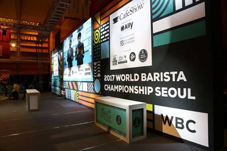 Competencia Mundial de Baristas en Corea