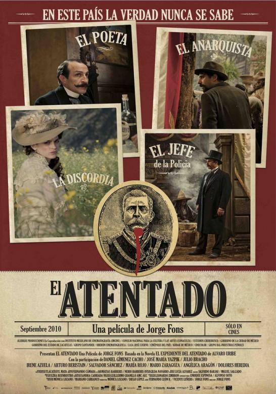 Cineastas de México y Venezuela premiados en el Festival de Cine Latinoamericano