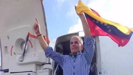 Gobierno de Venezuela