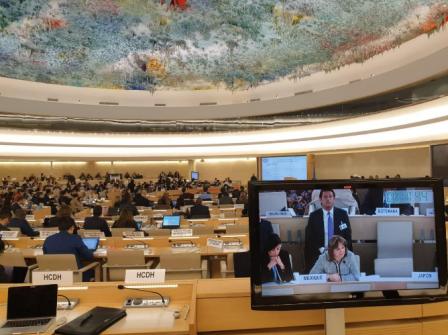 Subsecretaria para Asuntos Multilaterales y Derechos Humanos de la SRE