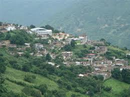 Municipio del distrito de Villa Alta