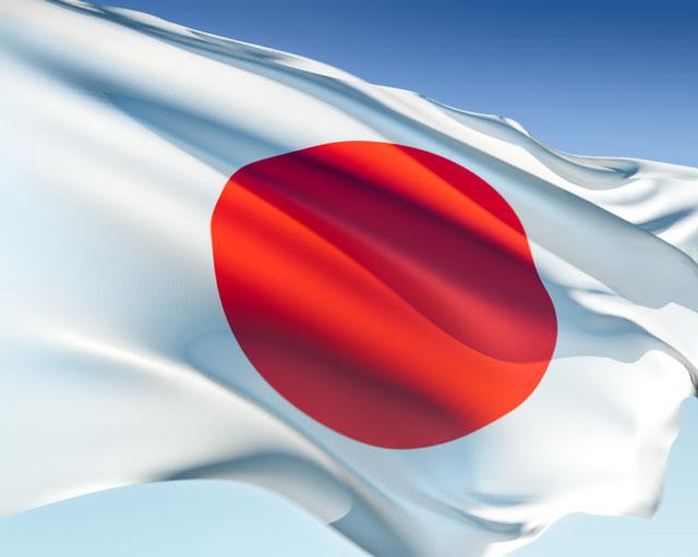 Japón bandera