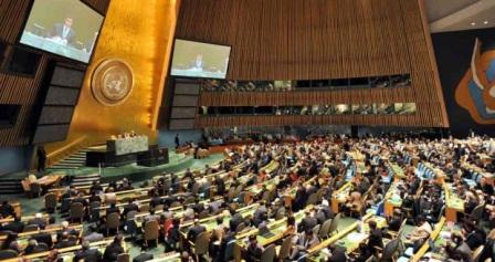 Concluye la Sesión Extraordinaria de la ONU